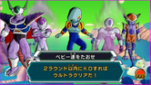 King Cold Frieza Baby Cooler Chilled Heroes