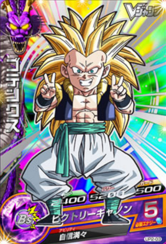 File:SS3GotenksVJumpCard(DBH).png