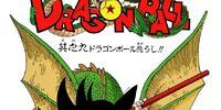 Dragon Balls in Danger!!