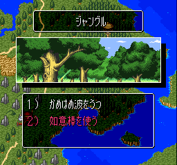 File:SGTH26.png