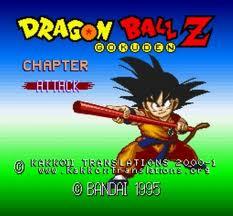 File:Dragon Ball Z - Super Gokuuden Totsugeki - Hen.jpg