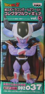 File:DBZ037 KingCold.PNG