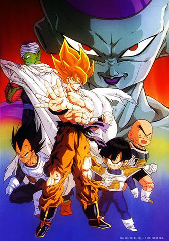 File:Dbz season3 frieza saga.jpg