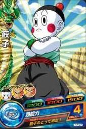 File:Chiaotzu Heroes 7.jpg