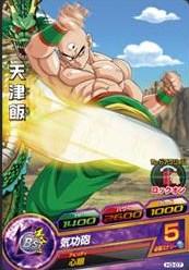 File:Tien Shinhan Heroes 7.jpg