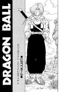 DBZ Manga Chap 332