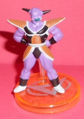 File:Ginyu sursocle 5cm.PNG