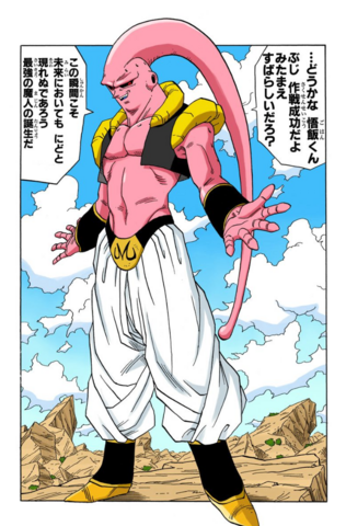 File:SuperBuuGotenks1.png