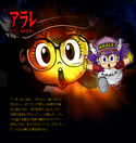 Arale BT3 Profile