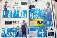 Dragon-Ball-Super-Start-Guide-17