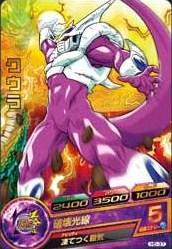 File:Cooler Heroes 5.jpg