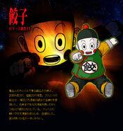 Chaozu Budokai Tenkaichi 3