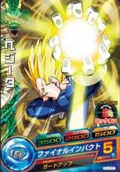File:Super Saiyan Vegeta Heroes 6.jpg