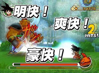 File:DBWii Goku VS Bear theif.jpg