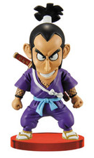 File:DB036 Murasaki Purple august 2009.PNG