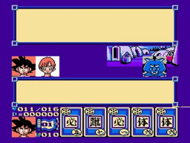 File:Goku&BulmaVsBlueBearOolong.png