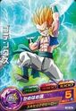 Super Saiyan Gotenks Heroes 5