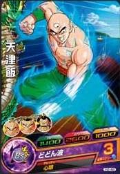 File:Tien Shinhan Heroes 6.jpg