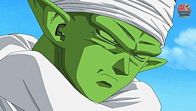 File:DragonBallJumpSpecial200814.jpg