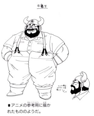 File:Gyumao(Daiz10).png