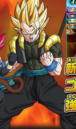 Image gogeta xeno site officiel png wiki dragon ball fandom powered by wikia - Dragon ball z site officiel ...