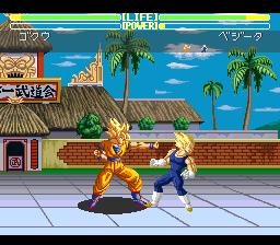 File:Dragon Ball Z - Super Butōden 3 (J).png