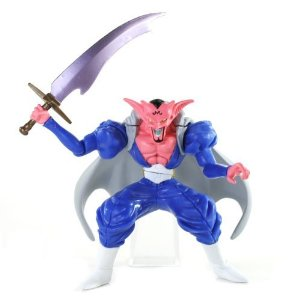 File:Banpresto HG plus EX action pose Dabura d.jpg