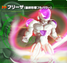 Frieza (100% Full Power) XV2 Scan