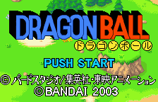 File:Dragon Ball WonderSwanColor 002.PNG