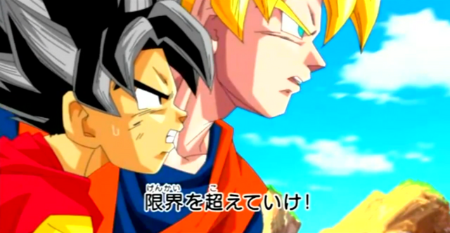File:DBHTrailer1-26.png