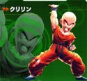 Krillin XV2 Character Scan