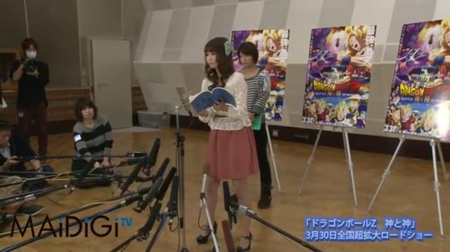 File:Nakagawa&Matsumoto9.png