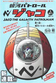 Shueisha Cover Chapter 1
