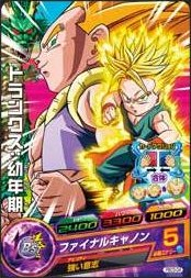 File:Fusion card Heroes 7.jpg