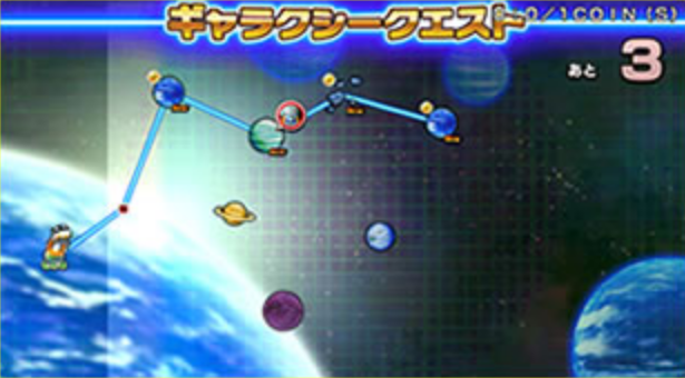 File:GM3Planets.png