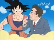 Goku-Kakarot and Masaharu Miyake