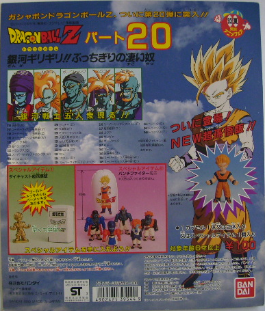 File:Part20-insert.PNG