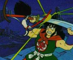 File:Yamcha's sword.jpg