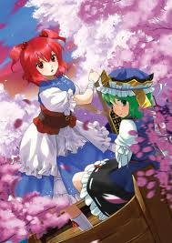 File:Komachi and Shikieiki4.jpg