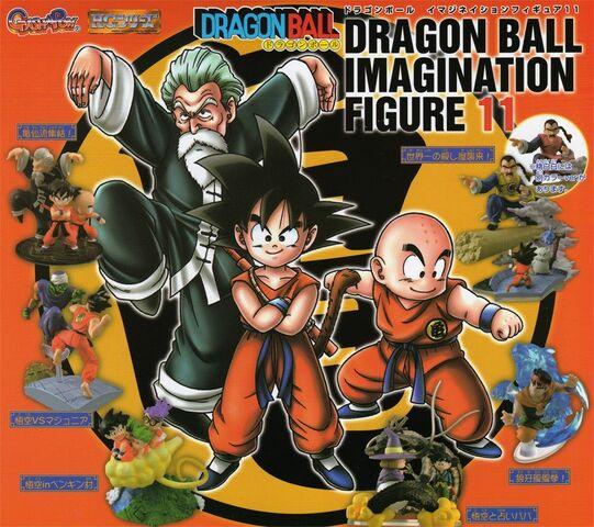 File:Bandai Imagination 11 2007 insert.jpg