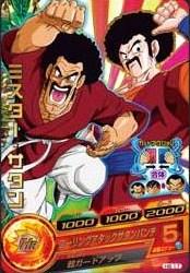 File:Fusion Heroes 12.jpg