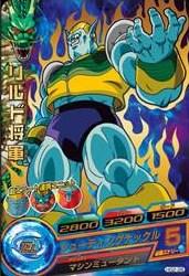 File:General Rilldo Heroes 4.jpg