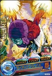 File:Bujin Heroes 2.jpg