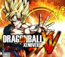 Dragon Ball Xenoverse (série)