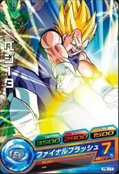 File:Super Saiyan Vegeta Heroes 3.jpg