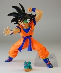 File:Hg part15 gokuginyu.PNG