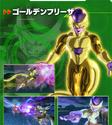 Golden Frieza XV2 Character Scan