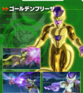 Golden Frieza XV2 Character Scan
