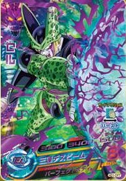 File:Perfect Cell Heroes 7.jpg