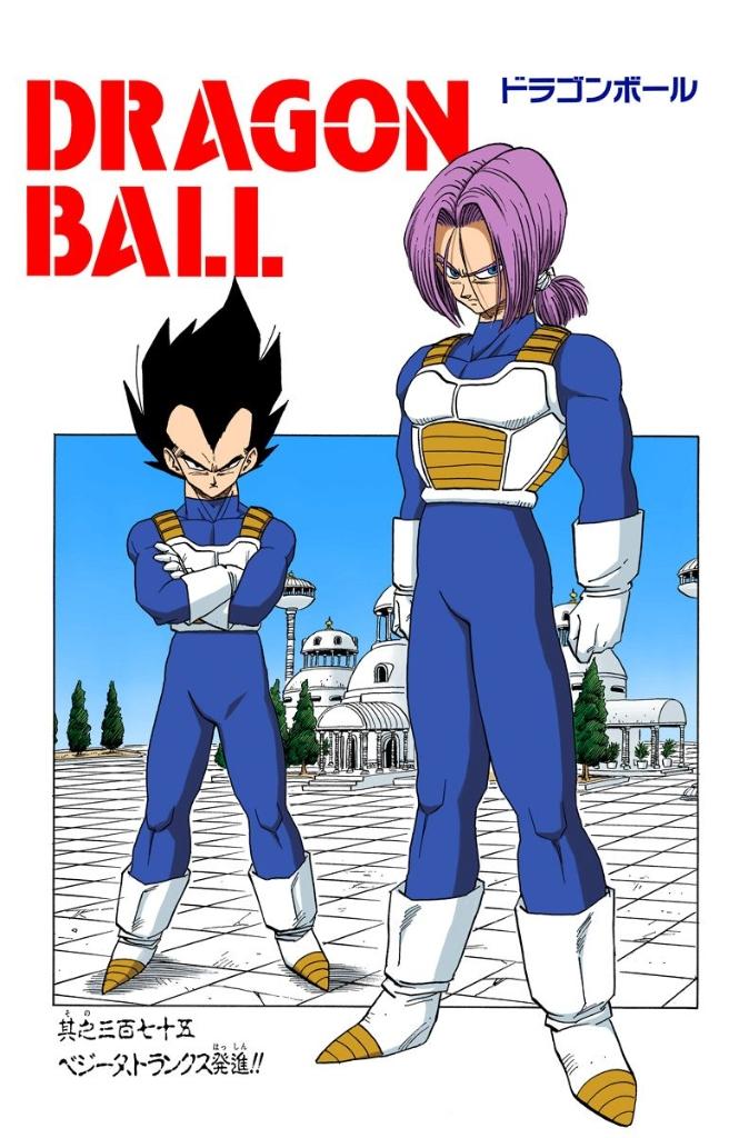 Vegeta and Trunks Emerge   Dragon Ball Wiki   Fandom ...